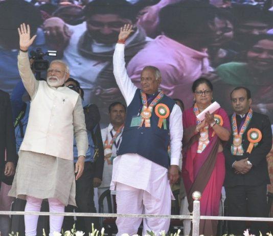 pm Narendra Modi tonk