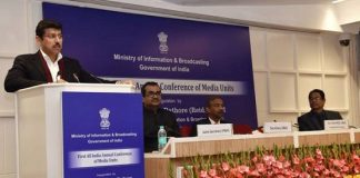 Media conference, Ministry Information and Broadcasting