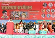 gopal sharma Social harmony conference