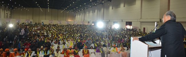 Gau Raksha Conference, Ashok Gehlot