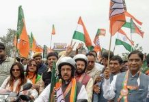 bjp motorcycle Maharally