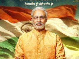PM Narendra Modi film, released April 5