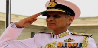 Vice Admiral Karmibir Singh Naval Chief